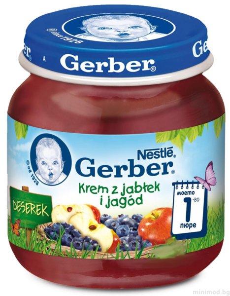 Гербер Бебешко пюре от ябълки и боровинки 125 гр.